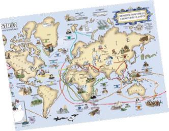 AsteriaMaps - Hvzdn mapy jako netradin drek