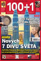 100+1 zahraniční zajímavost 2/2015