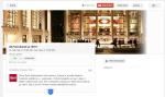 Fotovíkendy se 100+1 zz – Otevřeno pro všechny, kteří používají Google+