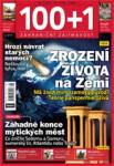 100+1 zahraniční zajímavost 5/2015