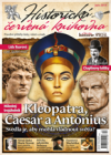 Historická červená knihovna jaro 2014