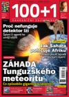 100+1 zahraniční zajímavost 7/2014