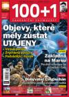 100+1 zahraniční zajímavost 8/2014