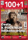100+1 zahraniční zajímavost 19/2015