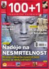 100+1 zahraniční zajímavost 4/2016